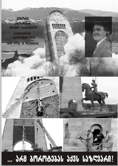 memoriali2